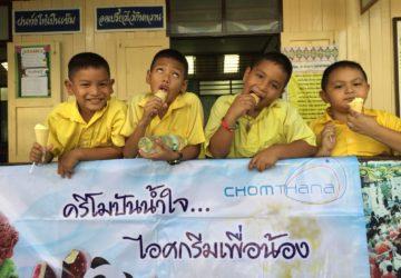 Ice Cream donation to Bua Kaew Gaysorn Community School