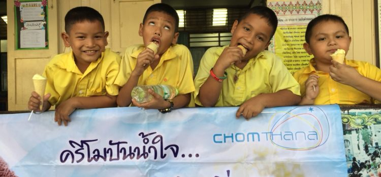 Ice Cream donation to Bua Kaew Gaysorn Community School