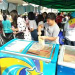ไอศครีมครีโมบริจากไอศกรีมปทุมธานี