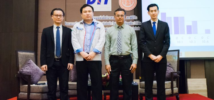 Chomthana Co., Ltd. Awarded 5 Stars For Cold Storage & Handling Standards