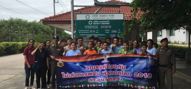 World Cup 2018 Anti-Gambling Among Thai Youths Campaign